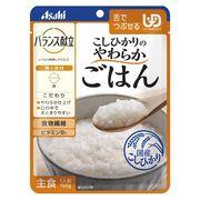 アサヒグループ食品(Asahi) バランス献立 [UD]こしひかりのやわらかごはん