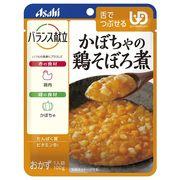 アサヒグループ食品(Asahi) バランス献立 [UD]かぼちゃの鶏そぼろ煮