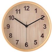 掛け時計 プライウッド Φ22cm ナチュラル