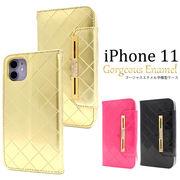 アイフォン スマホケース iphoneケース 手帳型 iPhone 11用ゴージャスエナメル手帳型ケース