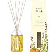 消臭・芳香剤(リードディフューザー)木と果 10種の香り (天然精油100%使用)90ml/日本製sangoaroma