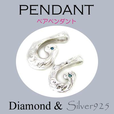 ペンダント-11 / 4-1977-78  ◆ Silver925 シルバー ペア ペンダント フィッシュフック N-1102