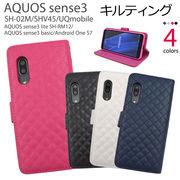 スマホケース 手帳型 AQUOS sense3 SH-02M SHV45 AQUOS sense3 lite 手帳型ケース かわいい おしゃれ