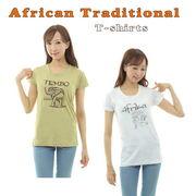 【2020春夏ファッション】アフリカントラディショナル・Tシャツ【予約販売】