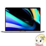 Apple 16インチ TouchBar搭載 MacBook Pro Retinaディスプレイ 2300/16 MVVK2J/A [スペースグレイ]