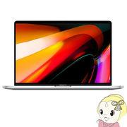 Apple 16インチ TouchBar搭載 MacBook Pro Retinaディスプレイ 2600/16 MVVL2J/A [シルバー]
