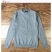 春秋 新しいデザイン セーター 男 韓国風 着やせ 丸襟 長袖セーター 秋 ブランド ボ