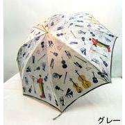 【日本製】【雨傘】【長傘】甲州織生地ホグシ織楽器柄タッセル付手元軽量日本製ジャンプ傘