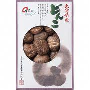 大分産どんこ椎茸(60g)