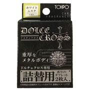 DOLCE CROSS詰め替え用 2枚入り ホワイトムスク
