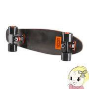 【メーカー直送】 DSB002-DP ドッペルギャンガー ミニクルーザースケートボード ブラック