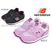 S) 【ニューバランス】 スニーカー IZ996W ブランド スポーツ NB シューズ 全2色 キッズ ベビー