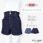 【2020春夏新作】【スクール】柔らかデニムショートパンツ(140・150・160cm)