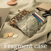 レオパード パイソン フラグメントケース[ギャリー]/レディース 財布 キャッシュレス