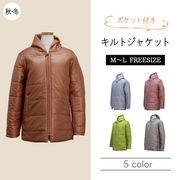 【特価】レディース アウター パーカー 中綿 キルトジャケット(B)5枚セット