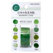 【マスキングテープ】日本の色見本帖 フレークマステ 野中の色
