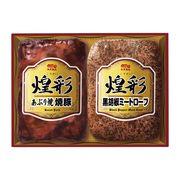 丸大食品 煌彩 ハムギフト GT-25(代引不可・送料無料)