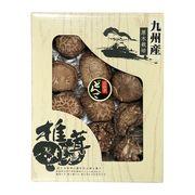 九州産 どんこ椎茸 CD-15N
