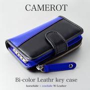 【CAMEROT】キャメロット馬革×牛革バイカラ―キーケース■ブルー■ No.1721BL