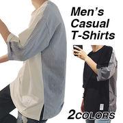 Tシャツ メンズ 七分袖 五分袖 ロンT 無地 ストライプ柄 トップス インナー おしゃれ 大きいサイズ