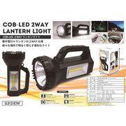 COB型LED2WAYランタンライト