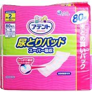 [9月26日まで特価]アテント 尿とりパッド スーパー吸収 女性用 約2回吸収 80枚入