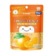 ※コンビ テテオ 口内バランスタブレットキシリトール×オボプロンDC もぎたてオレンジ味 60粒入