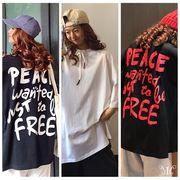 メール便662057】大きいサイズ 韓国 ファッション 英字プリント Tシャツ ワンピース LL-4L