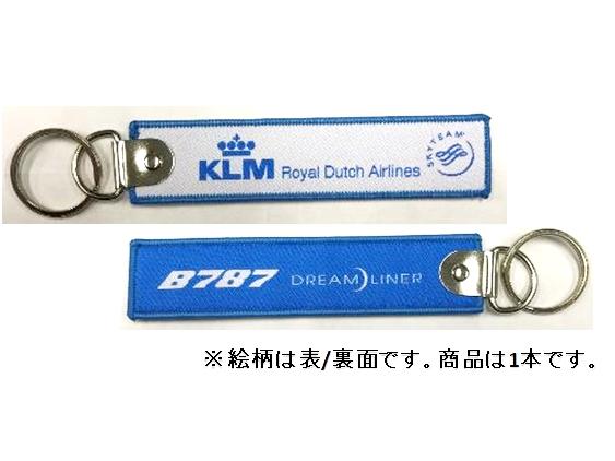 Kool Krew/クールクルー キーチェーン KLM航空  B787