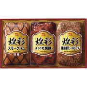 【送料無料】丸大食品 煌彩 ハムギフト GT-303