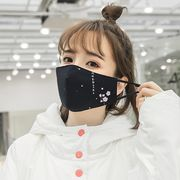 2020早春新作★フェイスマスク☆防寒/防塵マスク★風邪・花粉・黄砂用★5色