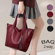 レディースバッグ ハンドバッグ  ショルダーバッグ 2way 手提げ 肩掛け 斜めがけ PUレザー鞄 大容量 4色