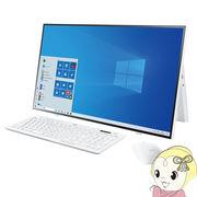 NEC 27インチ デスクトップパソコン LAVIE Home All-in-one HA700/RAW PC-HA700RAW [ファインホワイト]
