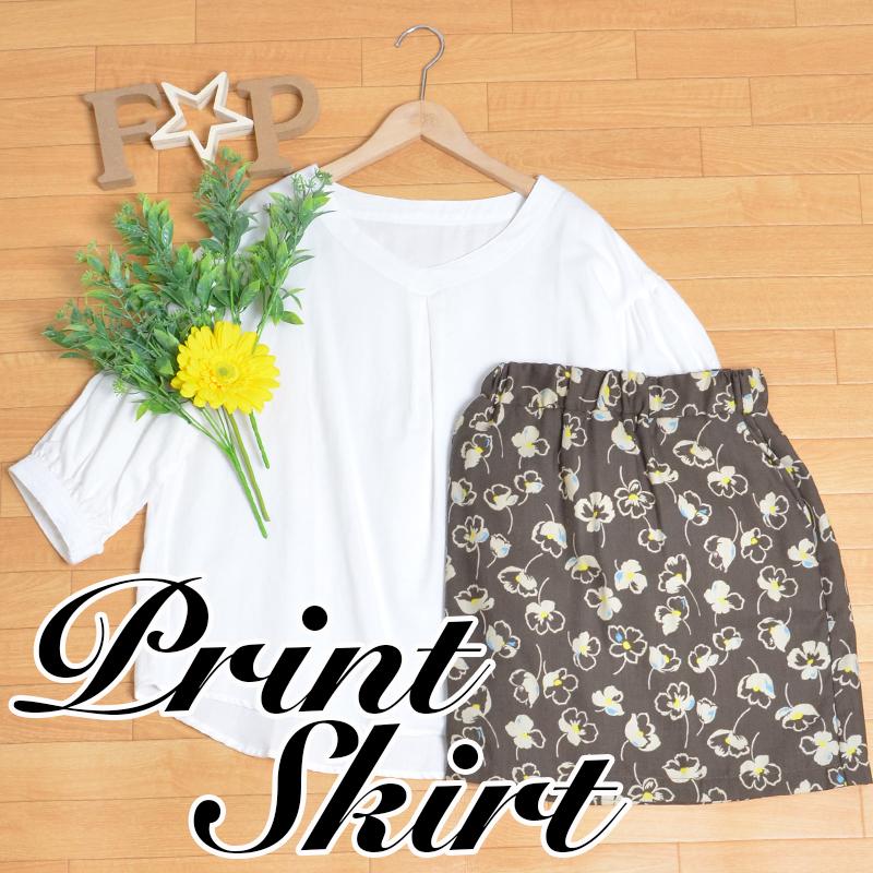 【卸サイト限定販売】花柄フレアミニスカート