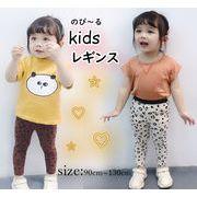 2020新作 韓国風 女の子 子供服 可愛いキッズ レギンス のび~る ヒョウ柄