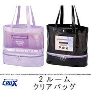 ■CRUX(クラックス)■■2020SS 新作■ 2ルーム クリアバッグ
