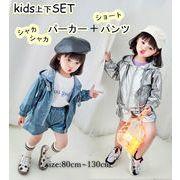 2020新作 韓国風 ユニセックス セット子供服 可愛いキッズ シャカシャカパーカー ショートパンツSET
