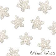 つぶつぶ パール ホワイト【63.星型】穴なし【1個売り】 パーツ ハンドメイド ホワイト 白 星型