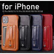 iPhone 11 pro max アイフォン スマホケース iphoneケース ベーシック カード収納 ベルト付き