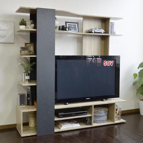 50インチ対応 ◎テレビ台 ハイタイプ 壁面家具 オーク&ブラック モダンRANEL
