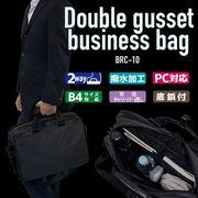 「撥水・PC対応・A4・キャリーバー」ダブルマチ ビジネスバッグ