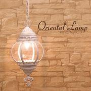 【吊照明】オリエンタルペンダントランプ[468WH(1灯)]<E26/水雷型>