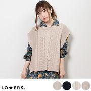 ニットベスト 【即納】 シンプル ニット ベスト  トレンド レディース  韓国ファッション