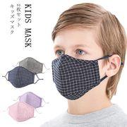 子供用 マスク 洗える 花粉対策 インフルエンザ対策 子供マスク 花粉対策 マスク 花粉症