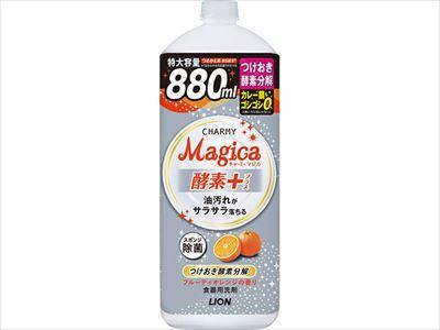 CHARMY Magica チャーミーマジカ 酵素+フルーティオレンジの香り 詰替え 大型 880ml 【 食器用洗剤 】