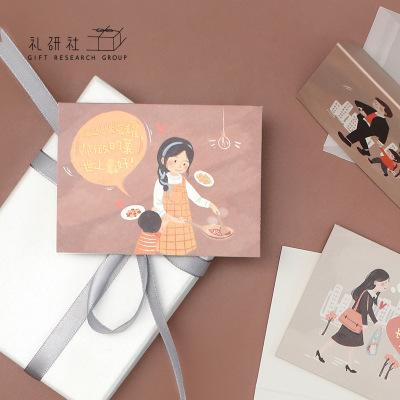 ☆ins紙物★ラッピング★ビンテージ★ポストカード★感謝状◆誕生日/祝日通用★母の日 父の日 封筒付