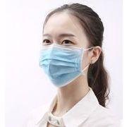在庫有り 大量在庫発送 花粉症 使い捨てマスク  立体マスク 防塵マスク