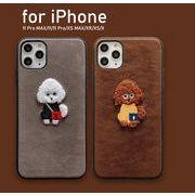 2020 iPhone 11/11pro/11pro Max かわいい TPUケース 耐衝撃 滑り止め  わんわん刺繍