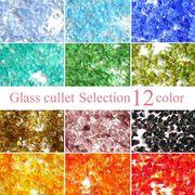 ガラスフリット ガラスカレット 選べる12カラー 1粒1-3mm前後