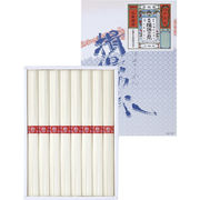 (2020 お中元 限定) 揖保乃糸上級 IB-10